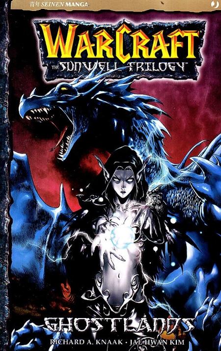 Warcraft. The Sunwell Trilogy. Vol. 3.