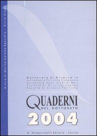Quaderni del dottorato 2004