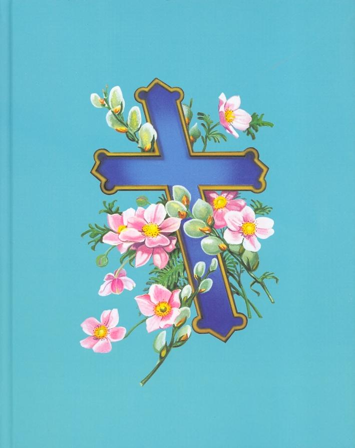 New Religion. Damien Hirst. [Ed. Italiana]