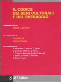 Codice dei beni culturali e del paesaggio.