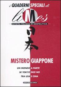 Limes. Rivista Italiana di Geopolitica (2007). Vol. 5: la Palestina Impossibile.
