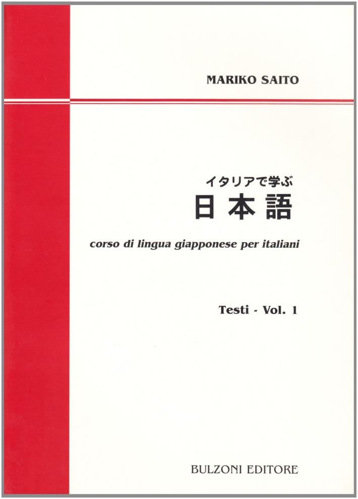 Corso di lingua giapponese per italiani. Testi. Con CD Audio. Vol. 1