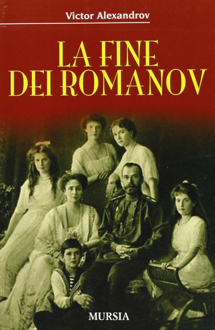 La fine dei Romanov
