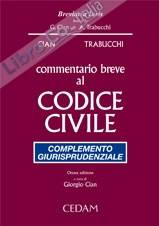 Commentario breve al Codice civile. Complemento giurisprudenziale