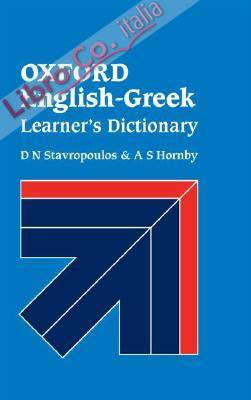 Oxford English-Greek Learner's Dictionary.