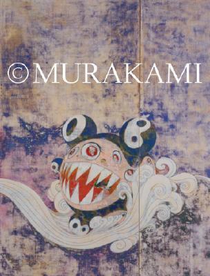 Murakami.