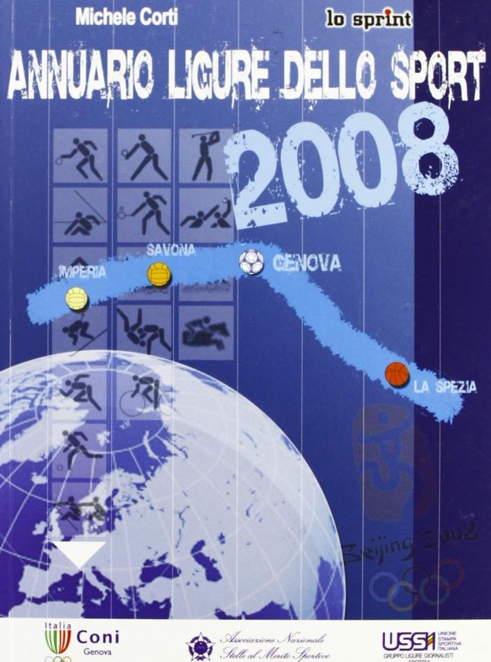Annuario ligure dello sport 2007/2008
