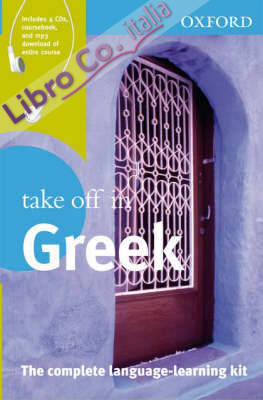 Oxford Take Off in Greek