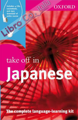 Oxford Take Off in Japanese
