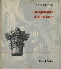 Europaische Architektur. Von der Anfangen bis zur Gegenwart