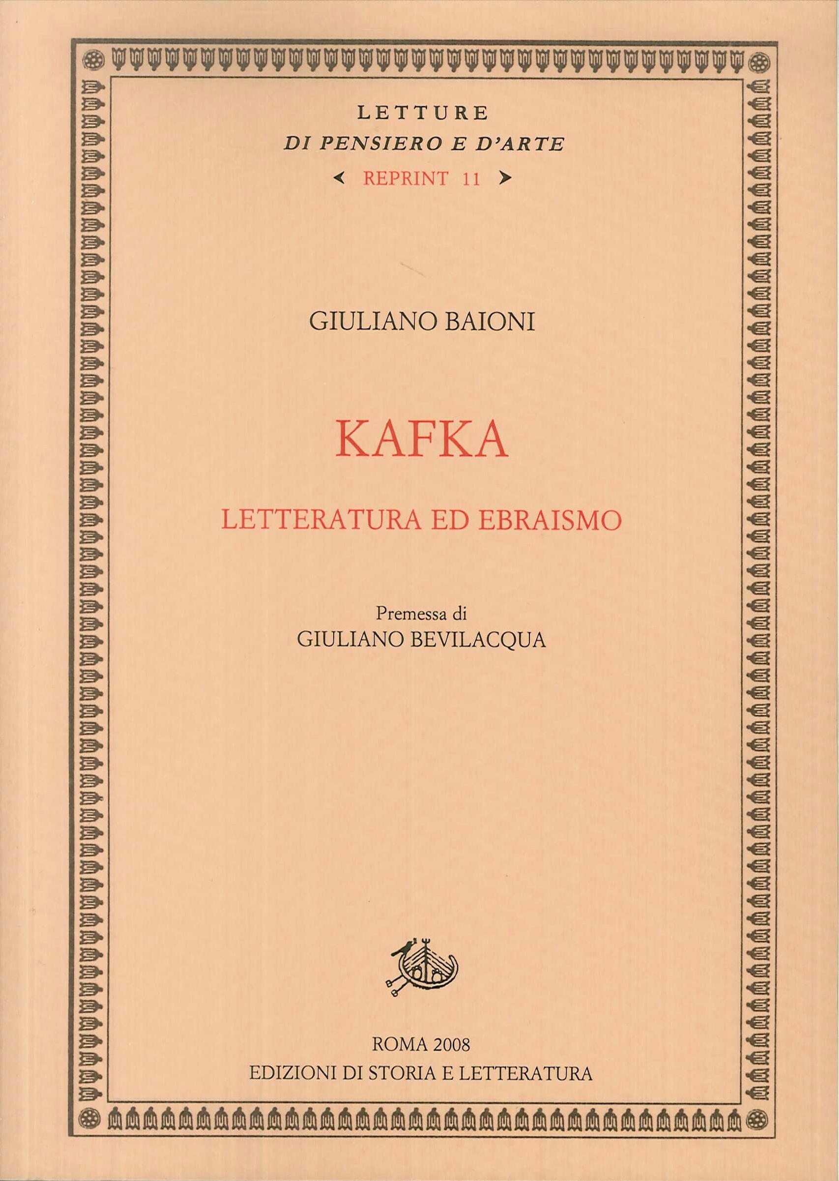 Kafka. Letteratura ed Ebraismo