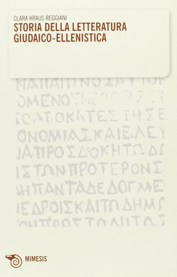 Storia della letteratura giudaico-ellenistica