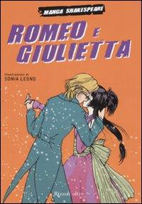 Romeo e Giulietta. Manga Shakespeare