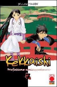 Kekkaishi. Vol. 7