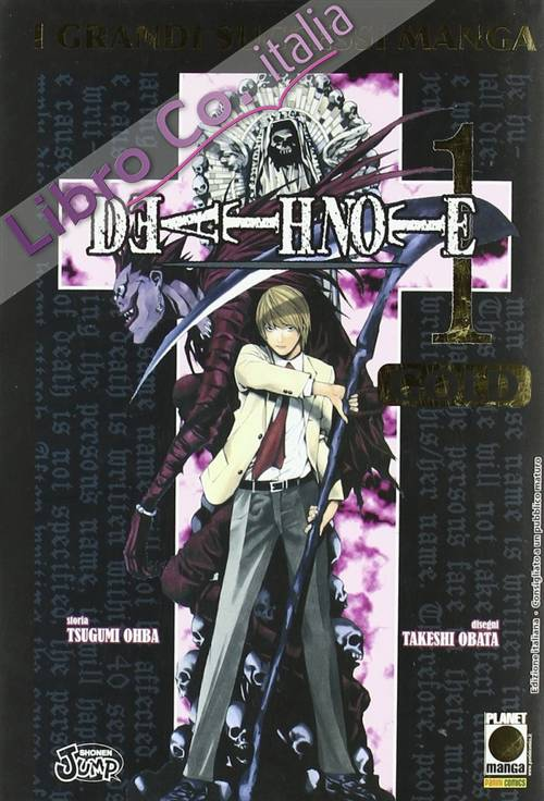 Death Note Manga Gold deluxe. Vol. 1.