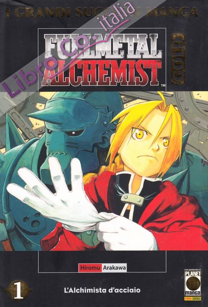 Fullmetal Alchemist Gold deluxe. Vol. 1.