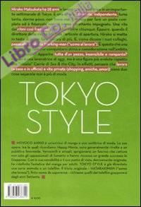 Tokyo style. Vol. 1.
