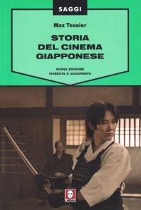 Storia del cinema giapponese