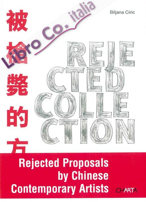 Rejected Collection. Rejected Proposals by Chinese Contemporary Artists.