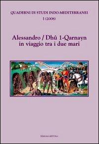 Alessandro/Dhûl-Qarnayn in viaggio tra i due mari