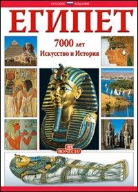 Egitto. 7000 Anni di Storia. [Russian Ed.]