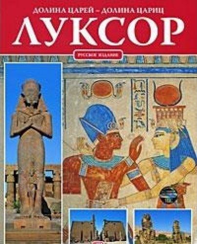 Luxor. Ediz. russa