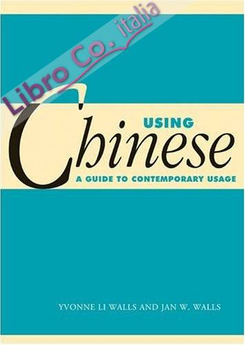 Using Chinese.