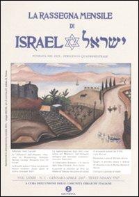 Rassegna Mensile di Israel (2007). Vol. 1