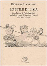 Dialogo su Lisia. Testo greco a fronte