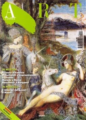 Art e dossier n. 117, Novembre 1996