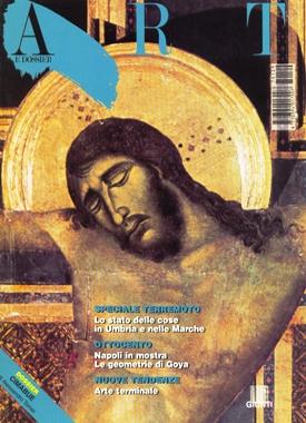 Art e dossier n. 129, Dicembre 1997