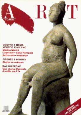 Art e dossier n. 56, Aprile 1991