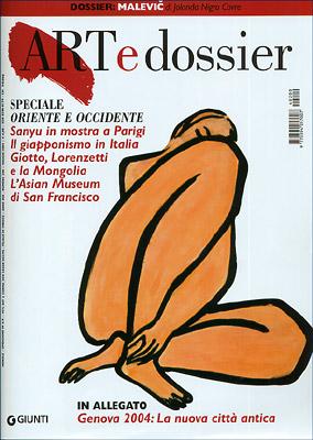 Art e dossier n. 200, Maggio 2004