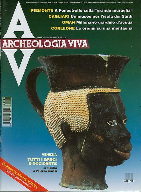 Archeologia Viva n. 59 - settembre/ottobre 1996