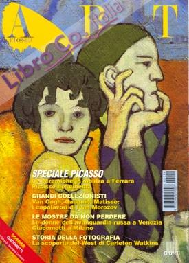 Art e dossier n. 154, Marzo 2000
