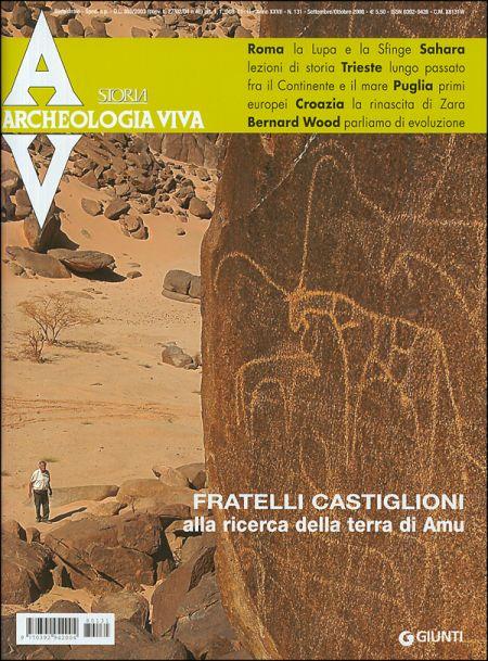 Archeologia Viva n. 131 - settembre/ottobre 2008