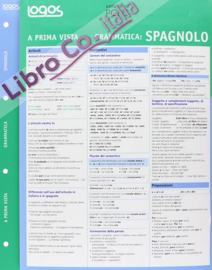 A Prima Vista. Grammatica: Spagnolo