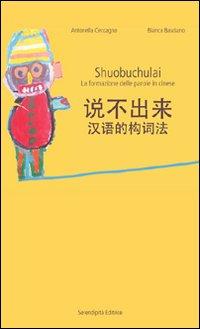Shuobuchulai. La Formazione delle Parole in Cinese