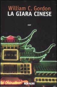 La giara cinese