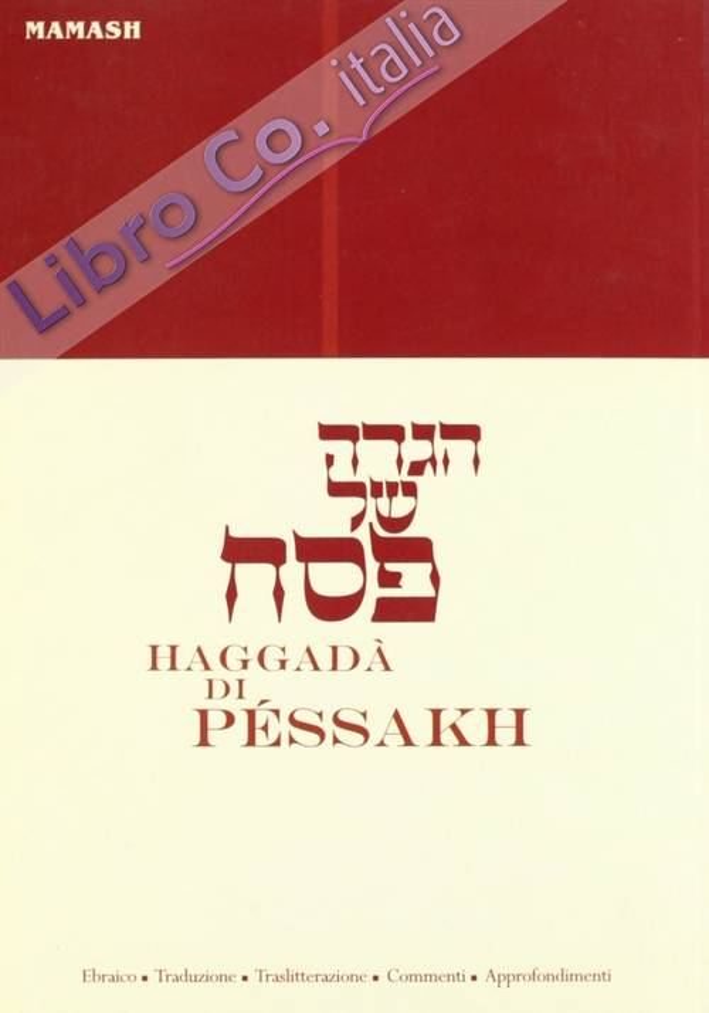Haggadà di Péssakh.