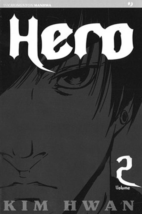 Hero. Vol. 2.