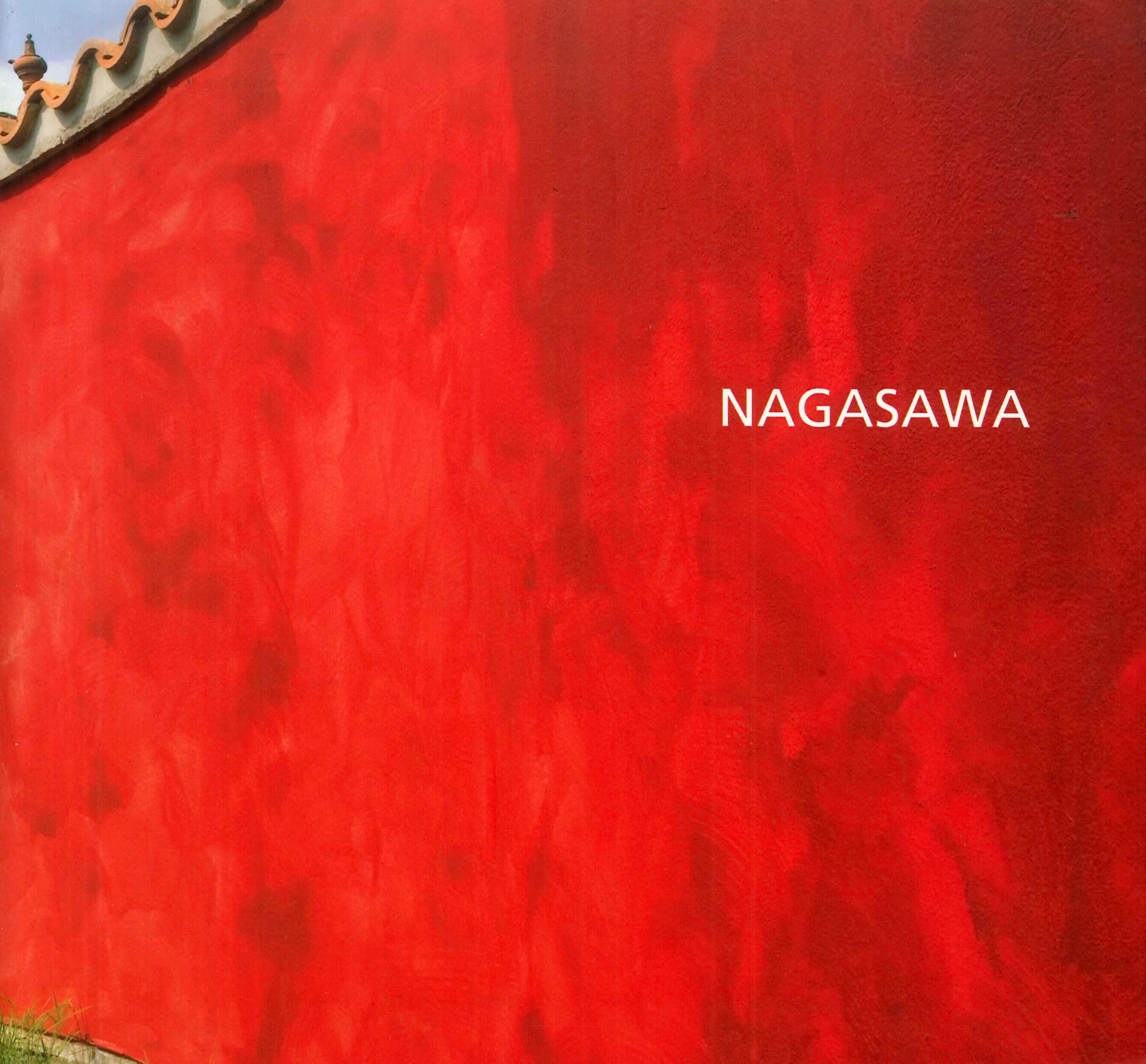 Nagasawa, il giardino rovesciato. Ediz. italiana e inglese