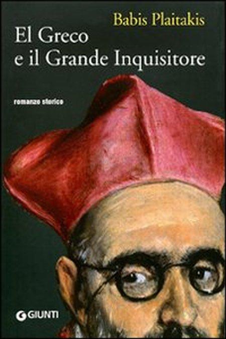 El Greco e il grande inquisitore