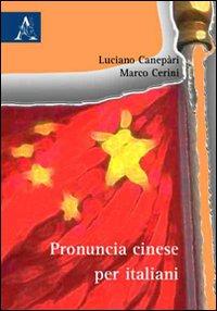 Pronuncia cinese per italiani
