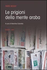 Le prigioni della mente araba