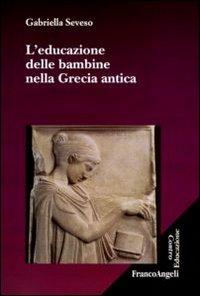 L'educazione delle bambine nella Grecia antica.