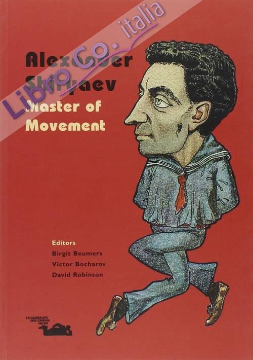Alexander Shiryaev. Master of Movement.