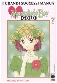 Marmalade boy Gold deluxe. Vol. 7