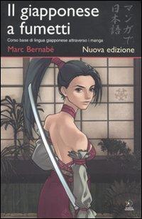 Il Giapponese a Fumetti. Corso Base di Lingua Giapponese Attraverso i Manga. Vol. 1