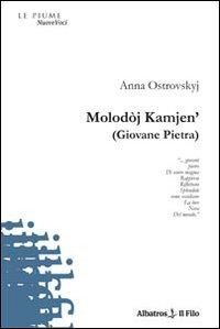 Molodòj Kamjen' (giovane pietra). Ediz. italiana